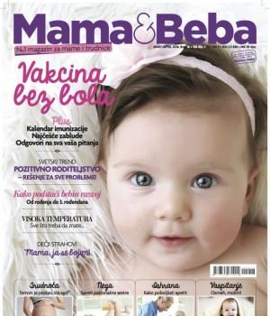 Mamabeba016 001 K1 300x350 Naslovna