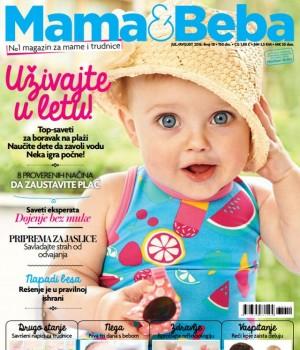 mama i beba 300x350 Naslovna