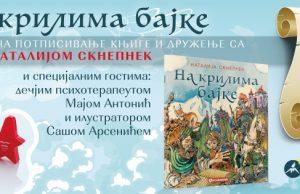 NATALIJA828x615facebook2503 300x194 Naslovna