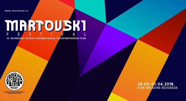Martovski Cover 2018 640x350 Naslovna